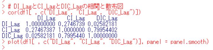 f:id:cross_hyou:20200212160057p:plain