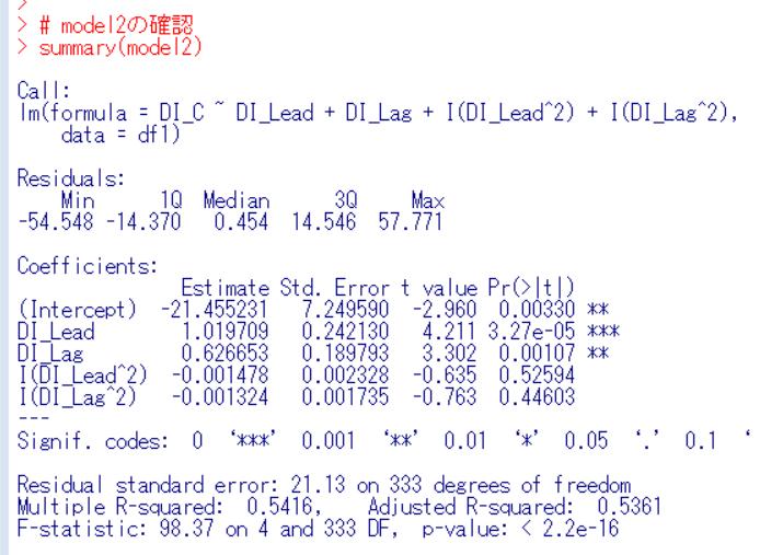 f:id:cross_hyou:20200213195529p:plain