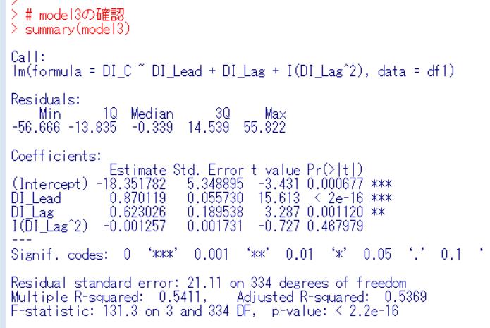 f:id:cross_hyou:20200213195826p:plain