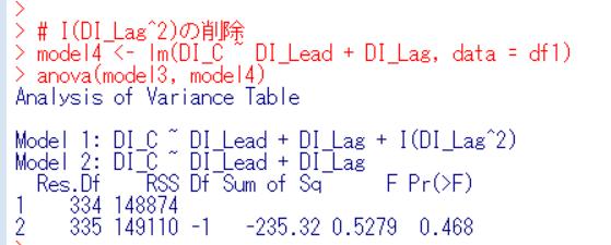 f:id:cross_hyou:20200213200016p:plain