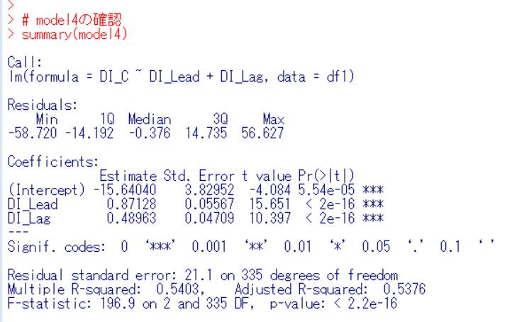 f:id:cross_hyou:20200213200116p:plain