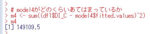 f:id:cross_hyou:20200213200655p:plain