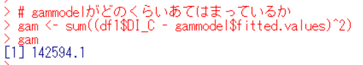 f:id:cross_hyou:20200213201227p:plain