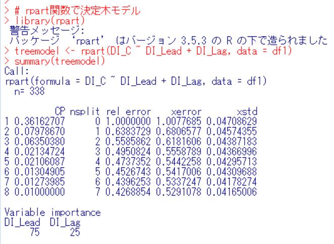 f:id:cross_hyou:20200213201549p:plain