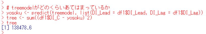 f:id:cross_hyou:20200213202758p:plain