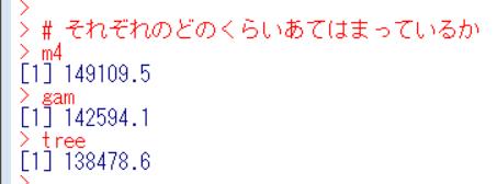 f:id:cross_hyou:20200213203204p:plain
