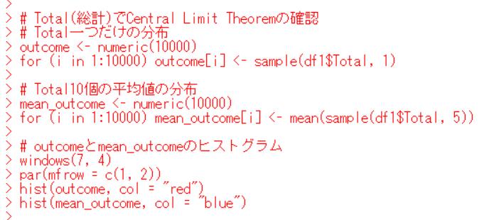 f:id:cross_hyou:20200219202215p:plain