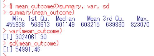 f:id:cross_hyou:20200219202732p:plain