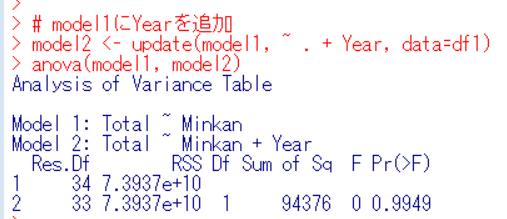 f:id:cross_hyou:20200222140122p:plain