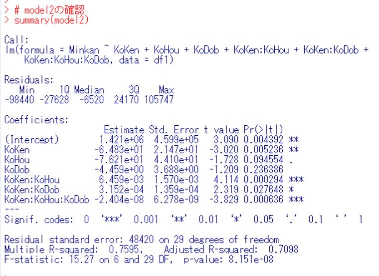 f:id:cross_hyou:20200226202001p:plain