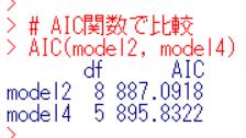 f:id:cross_hyou:20200226202556p:plain