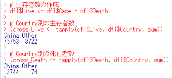 f:id:cross_hyou:20200229140250p:plain