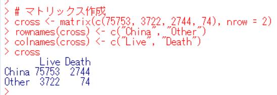f:id:cross_hyou:20200229140623p:plain