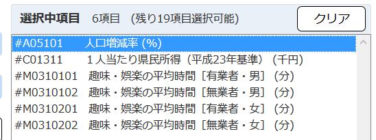f:id:cross_hyou:20200229145515p:plain