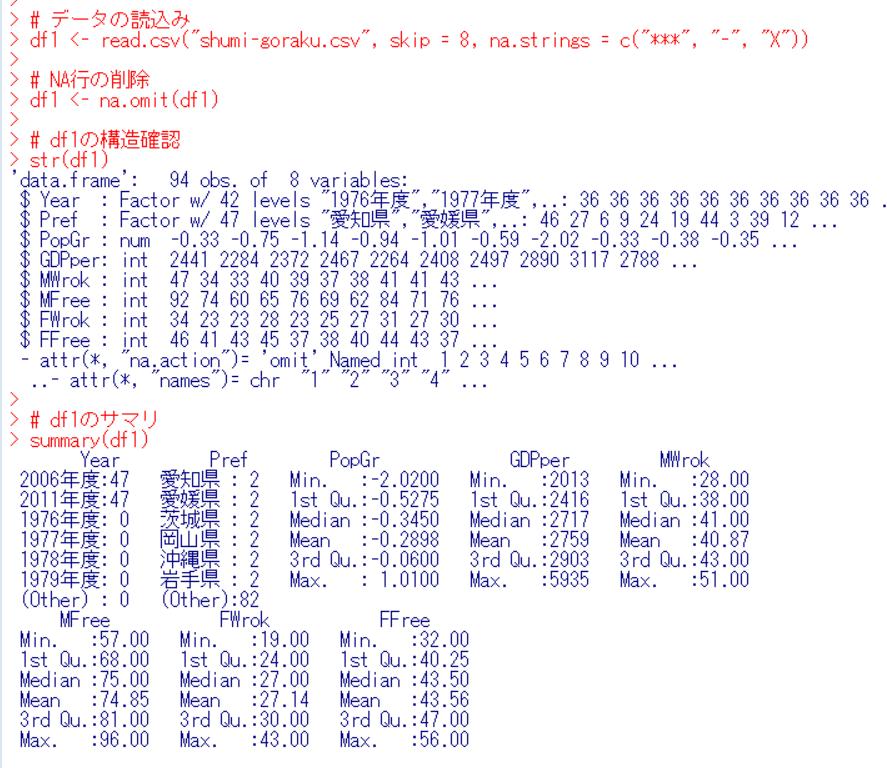 f:id:cross_hyou:20200229150608p:plain