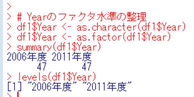 f:id:cross_hyou:20200229151111p:plain