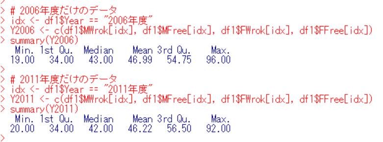 f:id:cross_hyou:20200305190432p:plain
