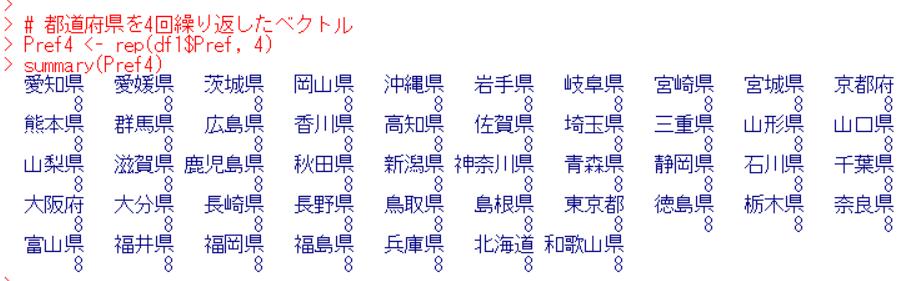 f:id:cross_hyou:20200305194530p:plain