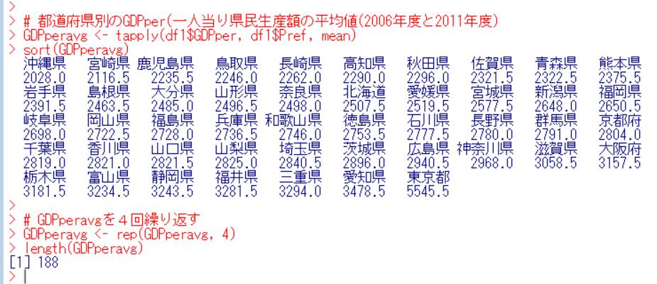 f:id:cross_hyou:20200311190926p:plain