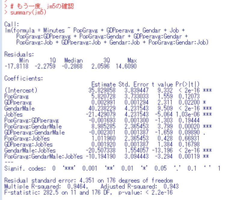 f:id:cross_hyou:20200311193836p:plain