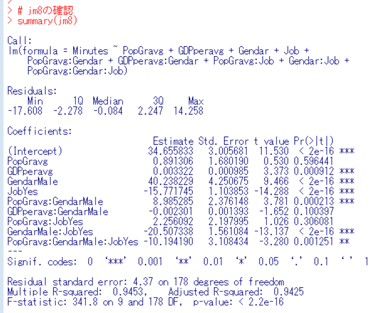 f:id:cross_hyou:20200311194521p:plain