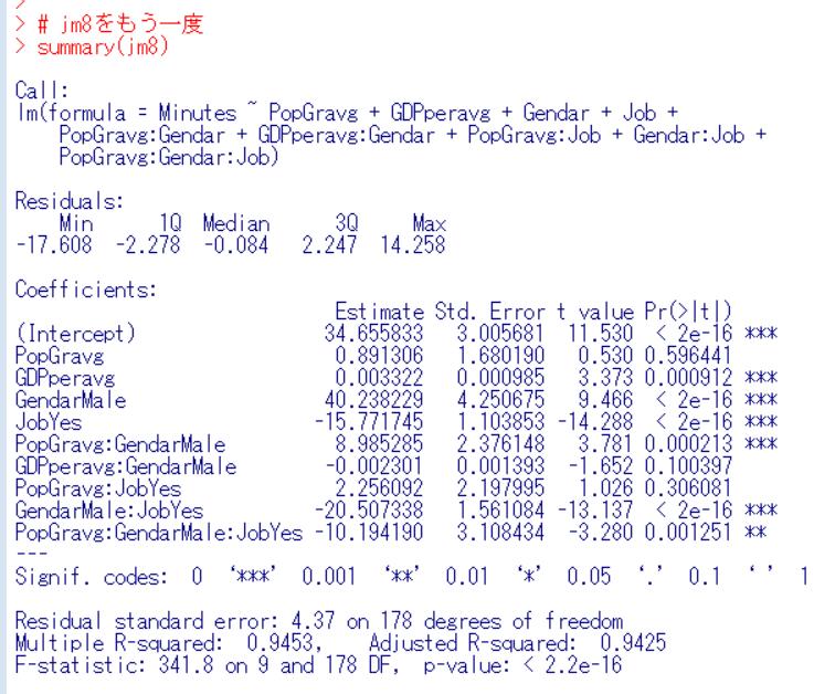 f:id:cross_hyou:20200311194855p:plain