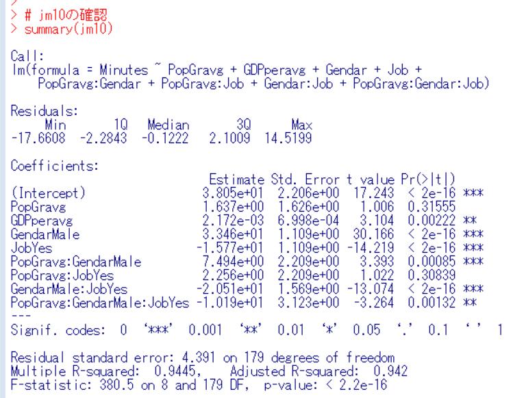 f:id:cross_hyou:20200311195217p:plain