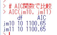 f:id:cross_hyou:20200311195621p:plain