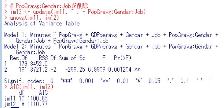 f:id:cross_hyou:20200311200024p:plain