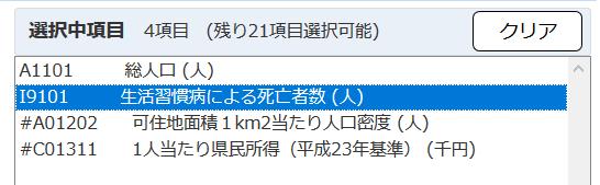 f:id:cross_hyou:20200312193742p:plain