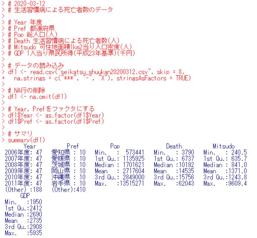f:id:cross_hyou:20200312195055p:plain