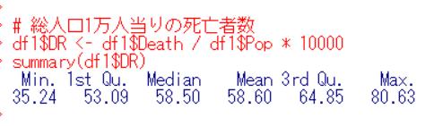 f:id:cross_hyou:20200312200409p:plain