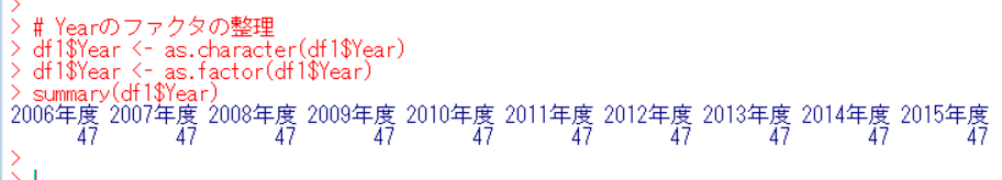 f:id:cross_hyou:20200314105041p:plain