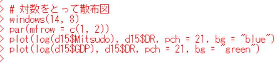 f:id:cross_hyou:20200314142405p:plain