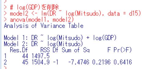 f:id:cross_hyou:20200314145201p:plain