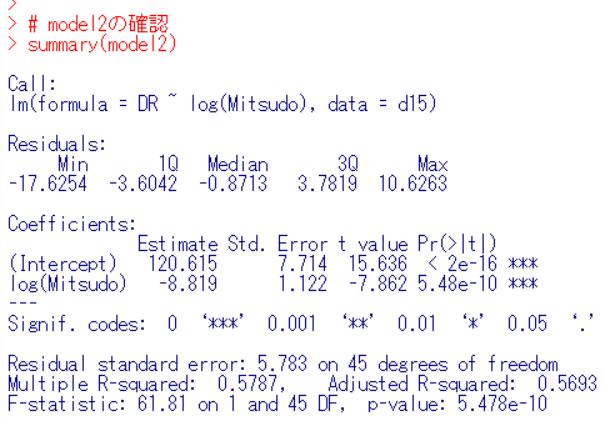 f:id:cross_hyou:20200314145412p:plain