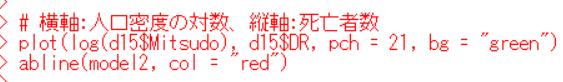 f:id:cross_hyou:20200314150544p:plain