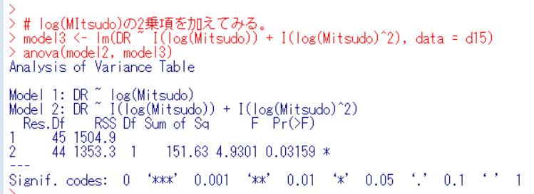 f:id:cross_hyou:20200314150913p:plain
