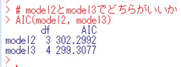 f:id:cross_hyou:20200314151115p:plain
