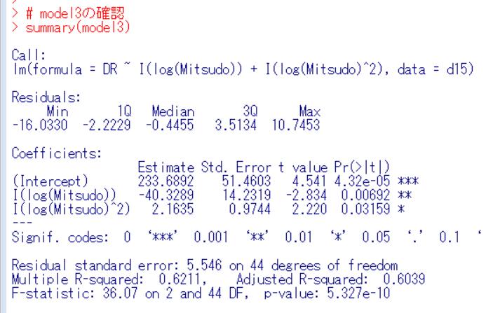 f:id:cross_hyou:20200314151312p:plain