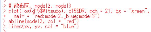f:id:cross_hyou:20200314152816p:plain
