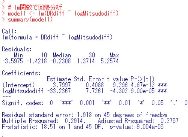f:id:cross_hyou:20200318194711p:plain
