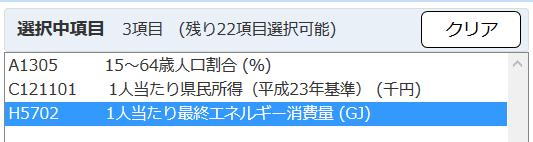f:id:cross_hyou:20200321112834p:plain
