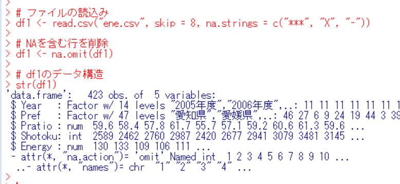 f:id:cross_hyou:20200321113524p:plain