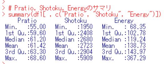 f:id:cross_hyou:20200321115031p:plain