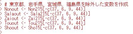 f:id:cross_hyou:20200405155413j:plain