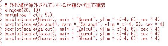 f:id:cross_hyou:20200405160106j:plain