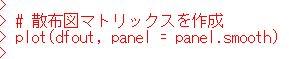 f:id:cross_hyou:20200405161355j:plain