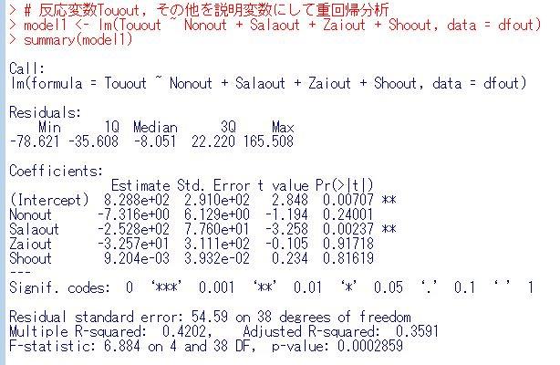 f:id:cross_hyou:20200406153213j:plain