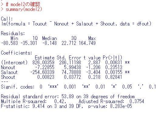 f:id:cross_hyou:20200406154603j:plain
